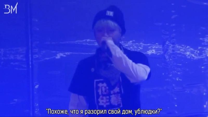 Comeback Trailer: Never Mind @ on stage concert