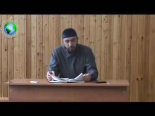 О пользе чтения Священного Корана ¦ Лектор Ваделов Абдул-Маджид