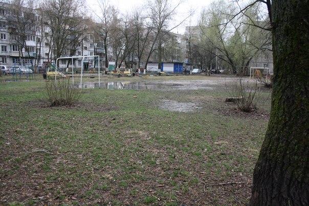 Площадка по ломанию детства.