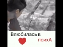 Кап_ДонВоспоминанье_об_убийстве.