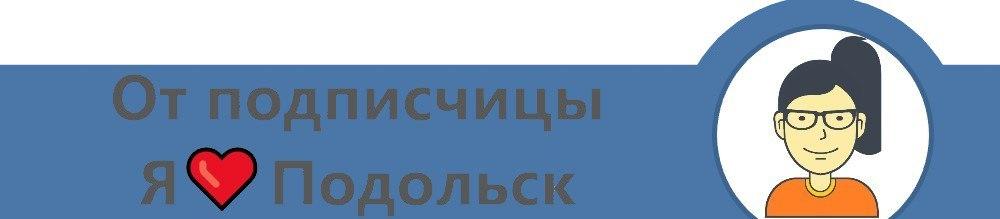 Стол находок камчатского края
