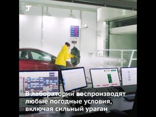 Ford показал, как тестирует машины