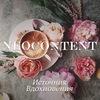 Neocontent — Fresh look & Inspiration