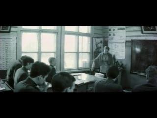 Нежный возраст, 1983 г.