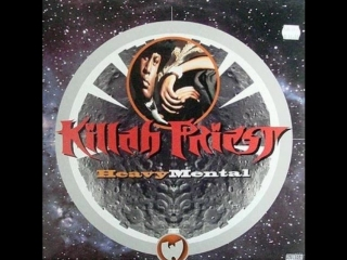 Killah priest - from then till now