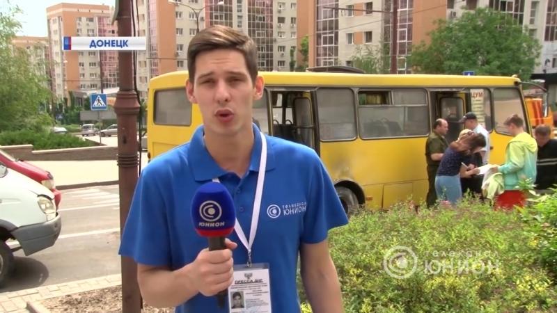 В Донецке взорвался автобус. Никто не пострадал. 23.05.2018, Панорама