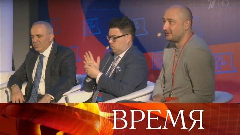 Апрельские тезисы развалить Россию на княжества и их стравить съезд несистемной оппозиции