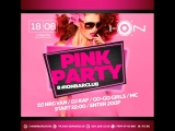 pink party 1808