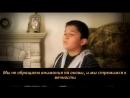 Мальчик очень красиво поет нашид Гураба