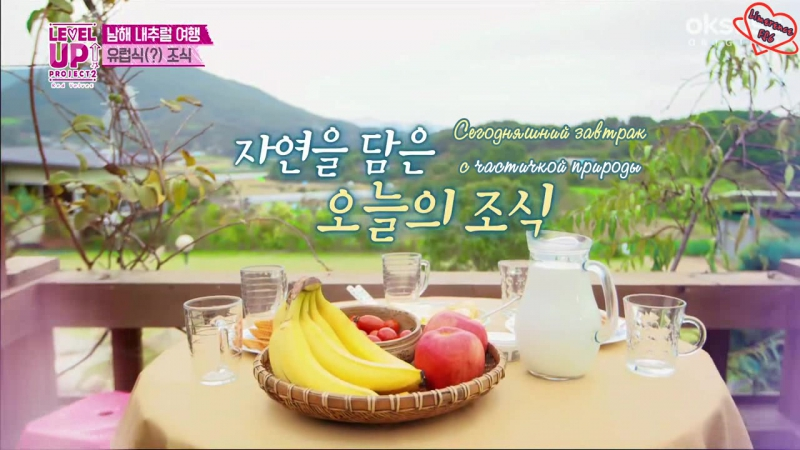[Limerence FSG] Red Velvet Level Up Project Season 2 Ep.9 (rus sub / рус. саб.)