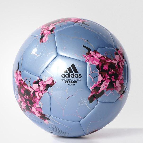Футбольный мяч Confederations Cup Glider