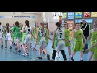В Малоярославце прошли финальные матчи турнира «Кэс-Баскет» | Ника Тв