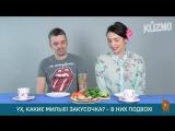 [Итальянцы by Kuzno Productions] Итальянцы пробуют деликатесы из Сибири