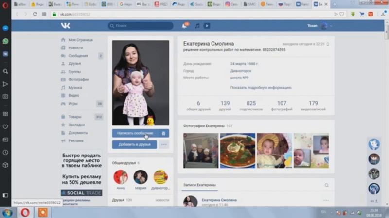 Жительница Нашего любимого города получает 300 рублей