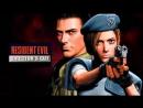 Resident Evil Director's Cut 1
