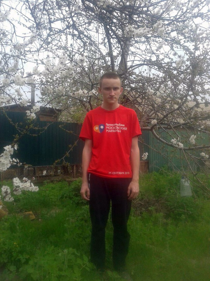 Отдел полиции №2 Таганрога: В Таганроге разыскивается без вести пропавший школьник