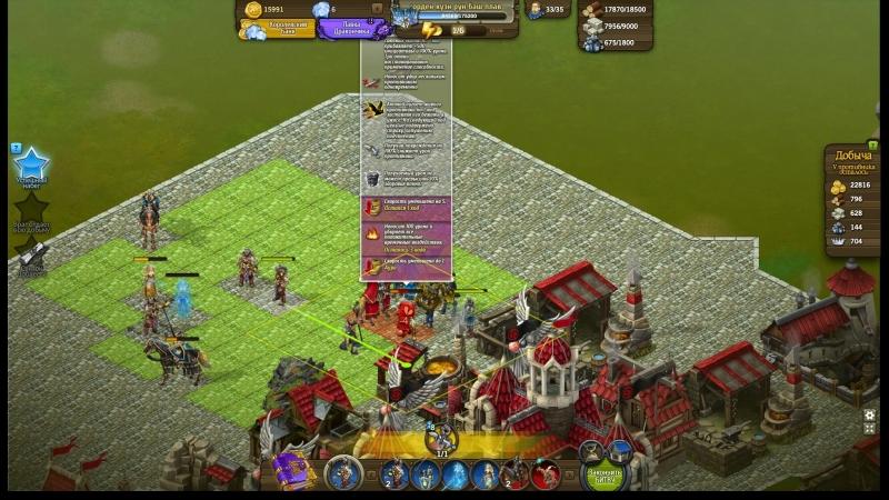 рыцари битва героев, выпуск 3 (эпичная битва) против - донатных персонажей