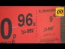 Подмена ценников в магазине