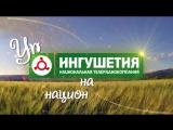 Редакция утреннего вещания и весь коллектив НТРК