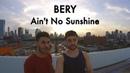 Bery Wabbpost Ain't No Sunshine l Beatbox
