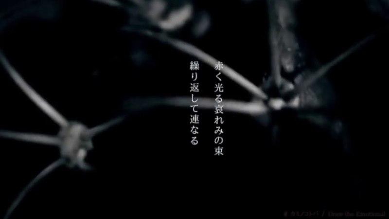 Sukone Tei God's Word カミノコトバ UTAUカバー 健音テイ