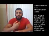 Aufklärung Mohammed - Allah