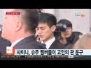 故샤이니 종현, 눈물의 발인…하늘의 별로 ⁄ 연합뉴스TV (YonhapnewsTV)