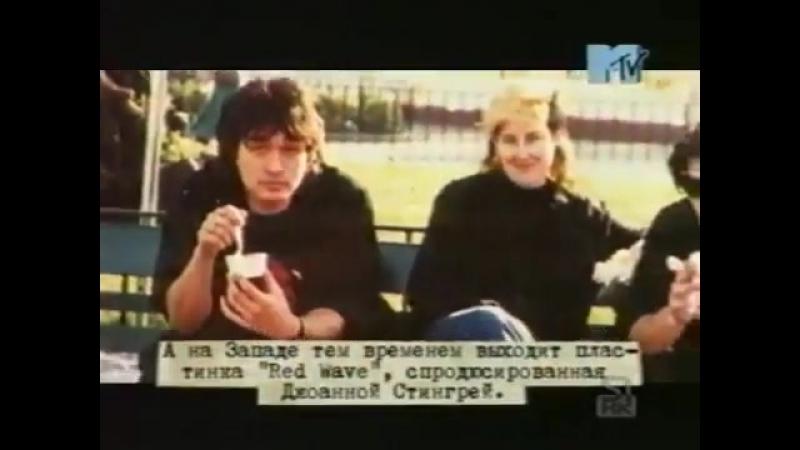 ✩ Программа Star трек MTV Виктор Цой группа Кино