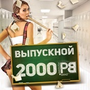 Алексей Потехин фото #48