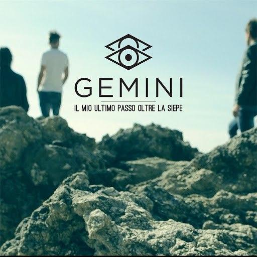 Gemini альбом Il mio ultimo passo oltre la siepe