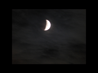 Фаза затмения луны