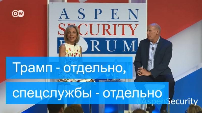Сюрпризы Трампа и Путина для главы Национальной разведки США