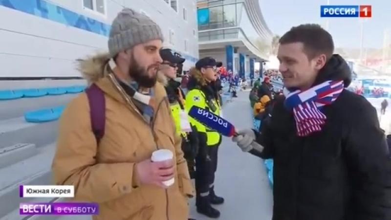 Россия 24 - Паралимпиада-2018: российские биатлонистки показали безупречную стрельбу и высочайший темп - Росси…
