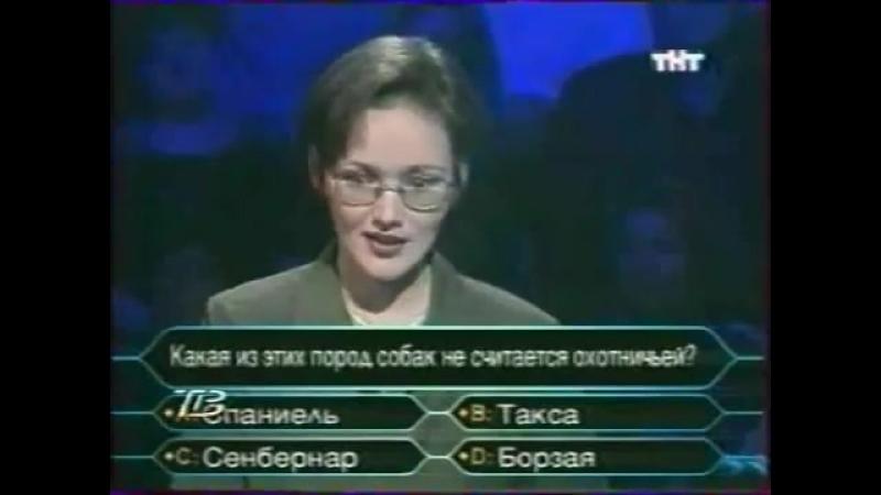 О счастливчик 13 10 2000