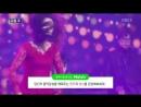"Превью шоу KBS Immortal Songs 2 Lunar New Year's Special ""Korea's Favorite Songs"" Part 2 - 180224"