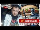 MYRETRODAYS LIFE-КОНЧИЛАСЬ ЕДА, TERMINATOR 2, McDonalds.