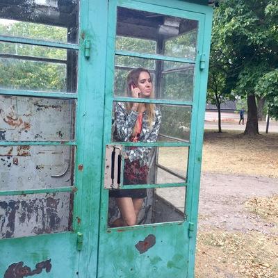 Таня Зорина