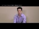 CNBLUE 初ベストアルバムBEST of CNBLUE OUR BOOK収録曲についてジョンヒョンミンヒョクジョンシンが語るスペシャルビデオコメンタリー第10弾真実と嘘という人