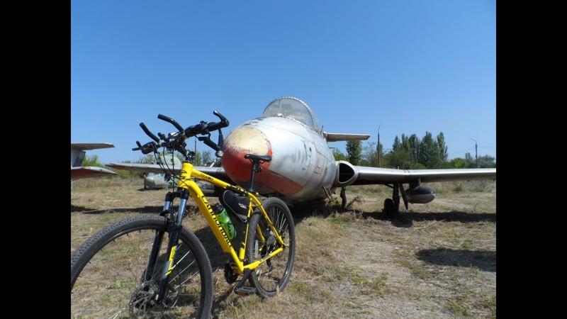 Велопокатушка на фестиваль Музыка и небо Аэродром Широкое Посетил кладбище старых самолетов