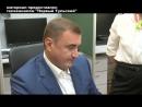 Алексей Дюмин пообщался с жителями региона по телефону доверия губернатора Тульской области