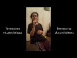 Женские бои без правил: Шаманка против Гоги