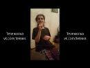 Женские бои без правил Шаманка против Гоги