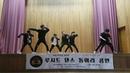 서창고등학교 댄스동아리 루시드 방탄소년단(BTS) - fake love dance cover