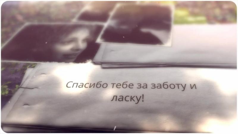 Кривенков_hd.mp4