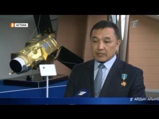 Казахстан представит всему миру свои космические технологии