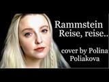 Rammstein - Reise, Reise Polina Poliakova cover