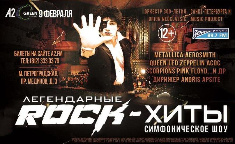 Gleb Zateev | Санкт-Петербург