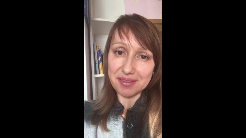 Отзыв Мониры Сабировой на курс Натальи Заиграевой Единственная...