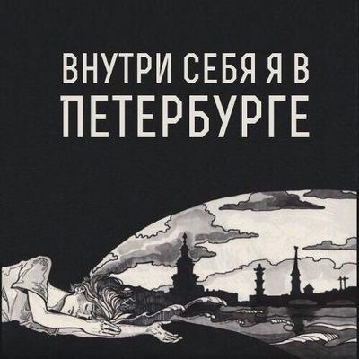 Сергей Обревский