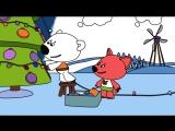 Раскраска - Ми-ми-мишки - Новогодний маскарад - 14 выпуск